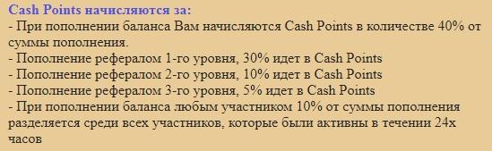 Golden Mines как получить Cash Points