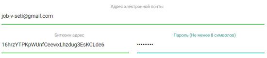 регистрация adBTC