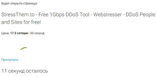 серфинг сайтов adBTC