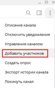 приглашение пользователей в телеграм канал