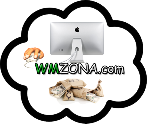 Заработок на WMzona без вложений. Обучение и рекомендации