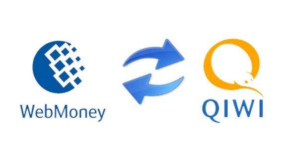 Денежные переводы с WebMoney на QIWI