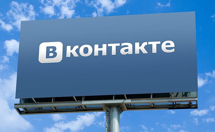 Как правильно оформить группу ВКонтакте
